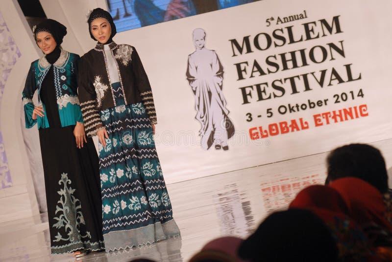 Festival muçulmano 2014 da forma imagem de stock