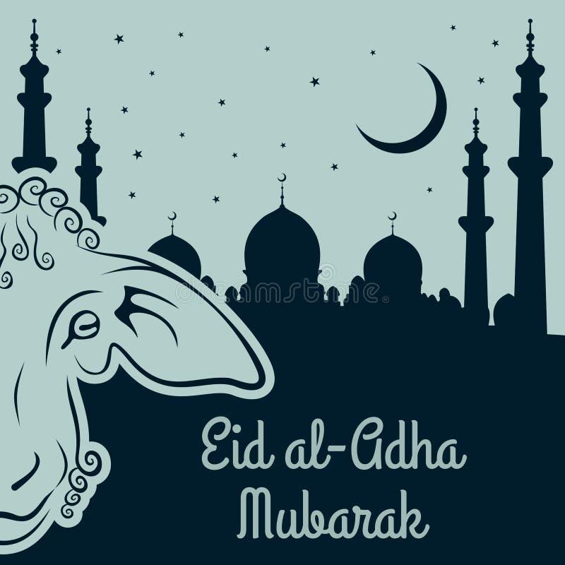 Festival musulmano del saluto di Eid al-Adha di sacrificio royalty illustrazione gratis