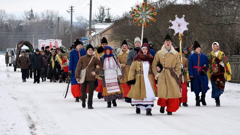 Festival popular Malanka fotos de archivo