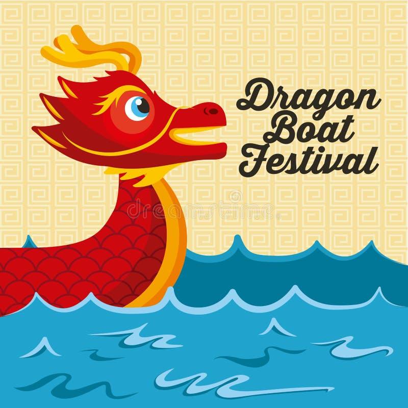 Festival rojo del mar del barco del dragón de la historieta libre illustration