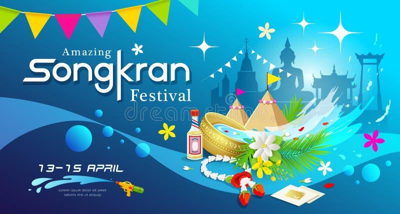 Festival stupéfiant de Songkran d'éclaboussure de l'eau de la Thaïlande illustration de vecteur