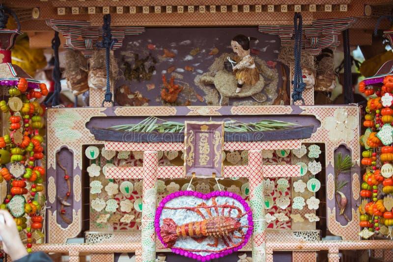 Festivales tradicionales en Kyoto, Japón imagenes de archivo