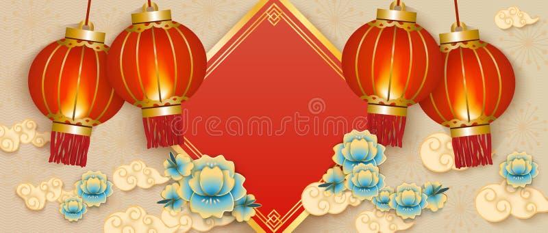 Festivalfahne des Chinesischen Neujahrsfests oder orientalischer Kulturfeierparteifahnenentwurf lizenzfreie abbildung
