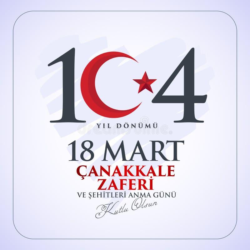 Festividad nacional turca del 18 de marzo, centro comercial de la victoria 18 de Canakkale ilustración del vector
