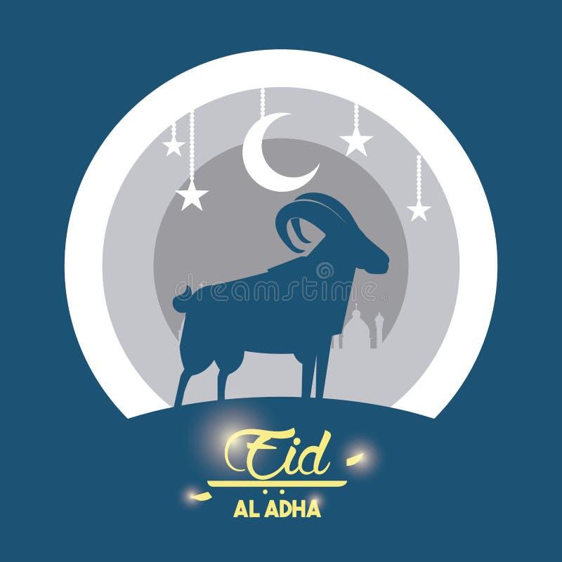 Festività di adha di Al di Eid del sacrificio illustrazione di stock