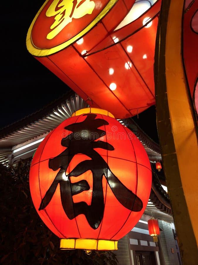 festiwal chińska wiosna fotografia stock