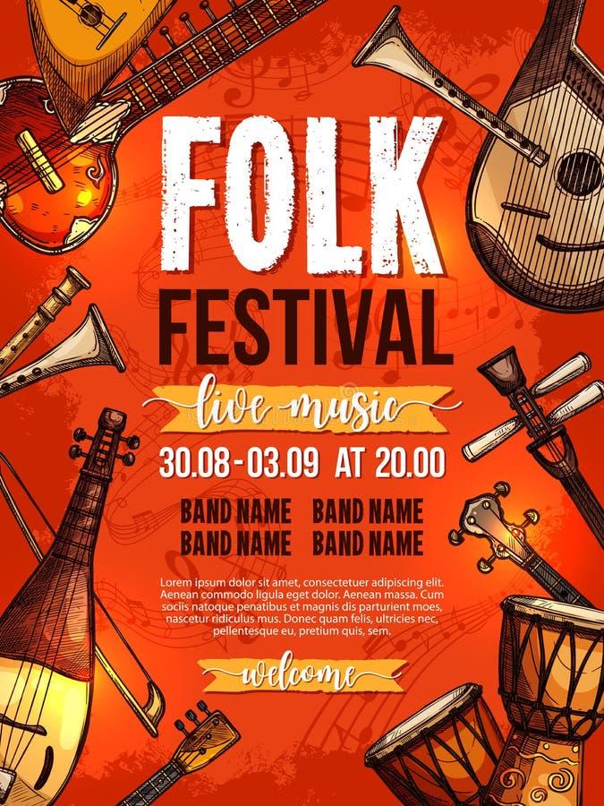 Festiwalu muzyki wektorowy plakatowy szablon ilustracja wektor