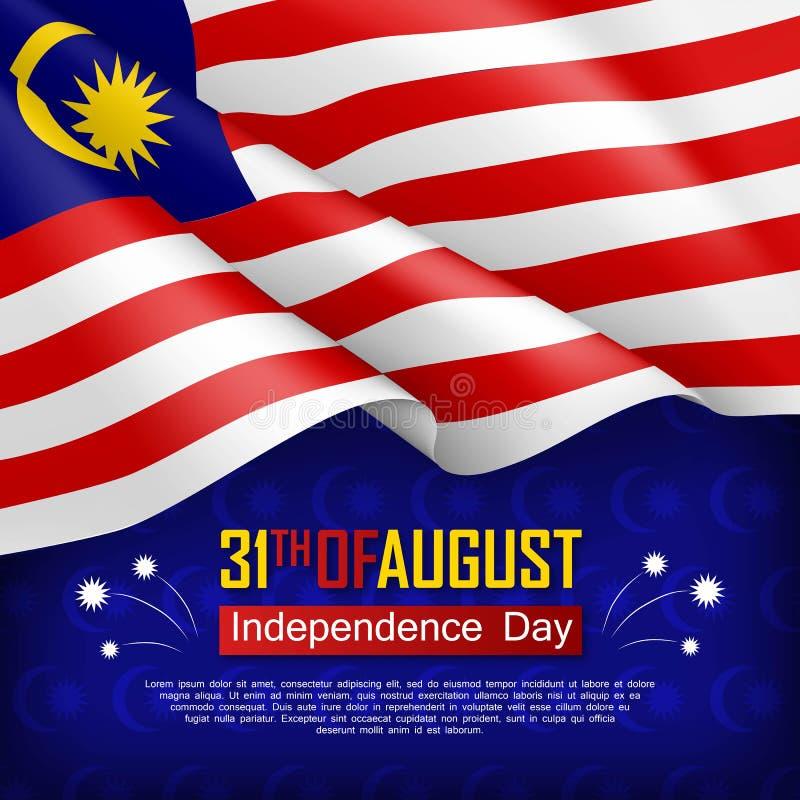 Festliche Illustration des Unabhängigkeitstags lizenzfreie abbildung