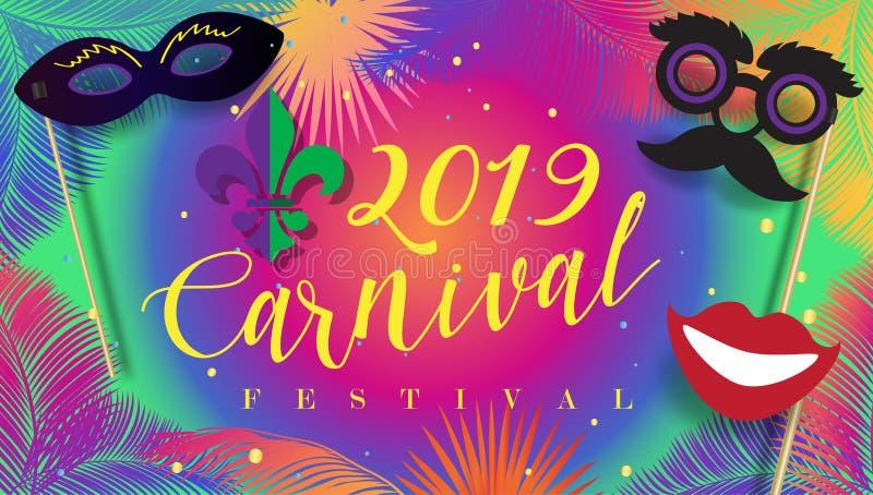 Festliches Plakat Mardi Gras, brasilianischer Festivalzeichen-Schablonenvektor der Karnevals-Partei vektor abbildung