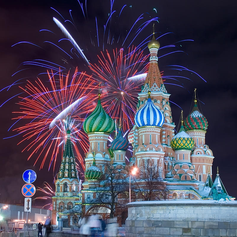 Feu d'artifice de Moscou photographie stock libre de droits