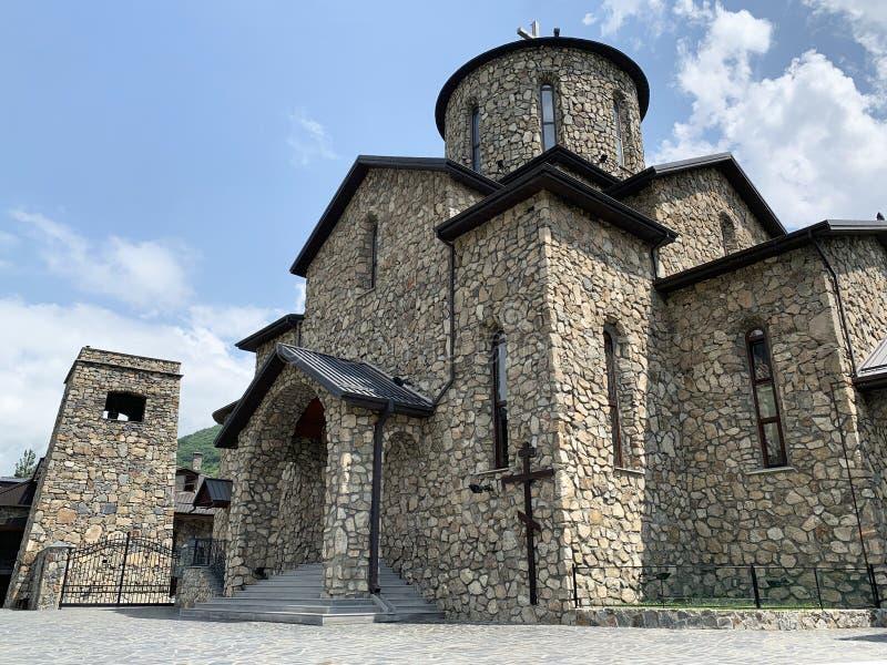 Fiagdon, Rússia, Ossetia norte Khidikus Monastério masculino do dormition de Alan Catedral do ícone ibérico de Mozdok da mãe de foto de stock