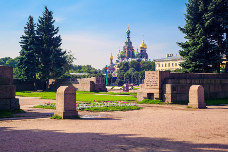 Field of Mars tombstone inscriptions on the plates is laudatory, solemn epitaph dedicated to victims of the 1917 revolution. Marsovo pole in Saint Petersburg royalty free stock photos