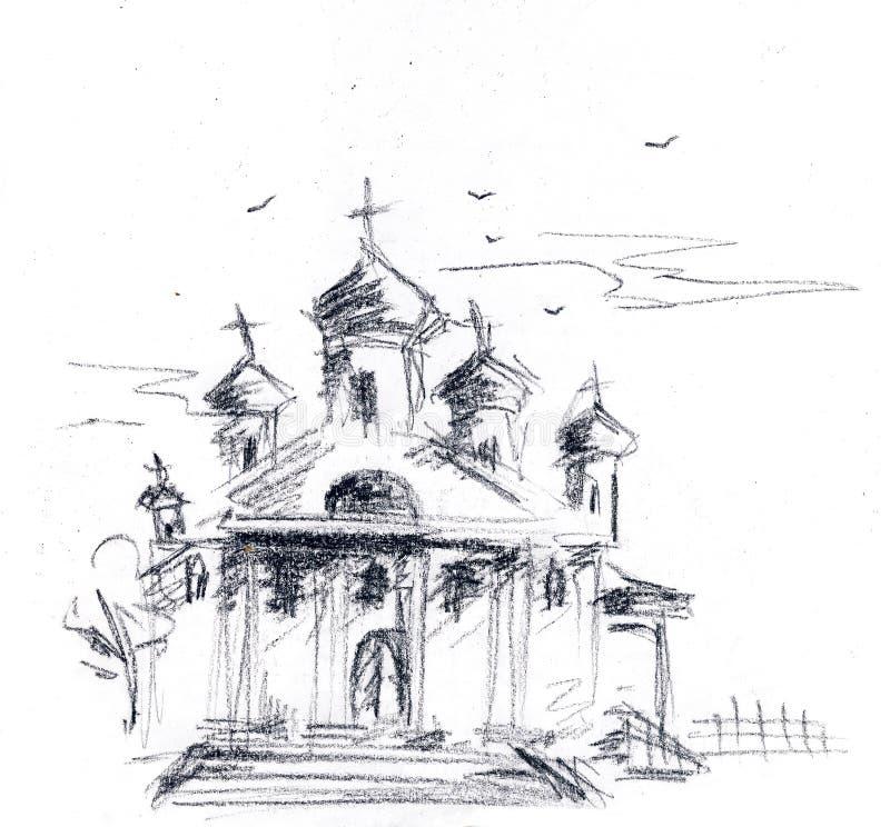Figura della chiesa illustrazione di stock