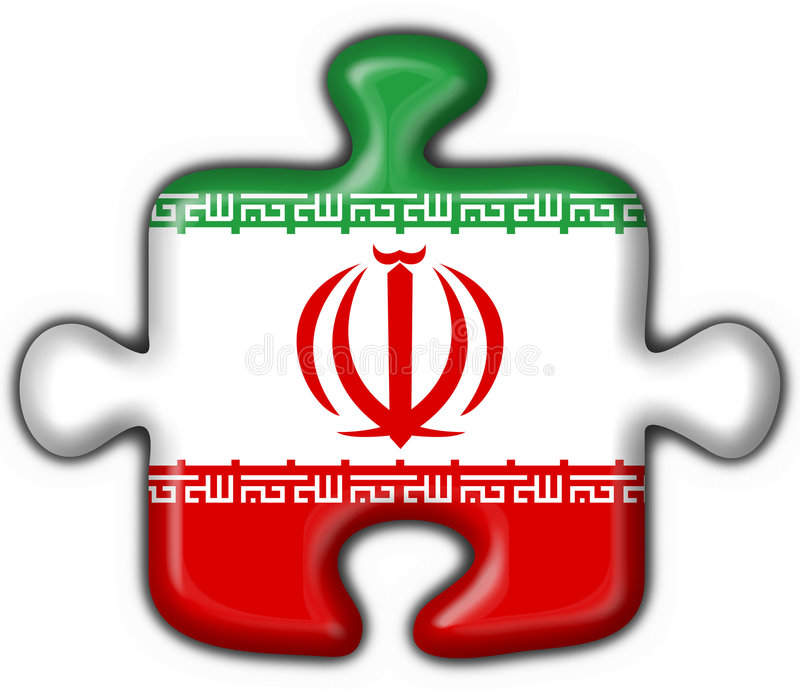 Figura di puzzle della bandierina del tasto dell'Iran illustrazione di stock