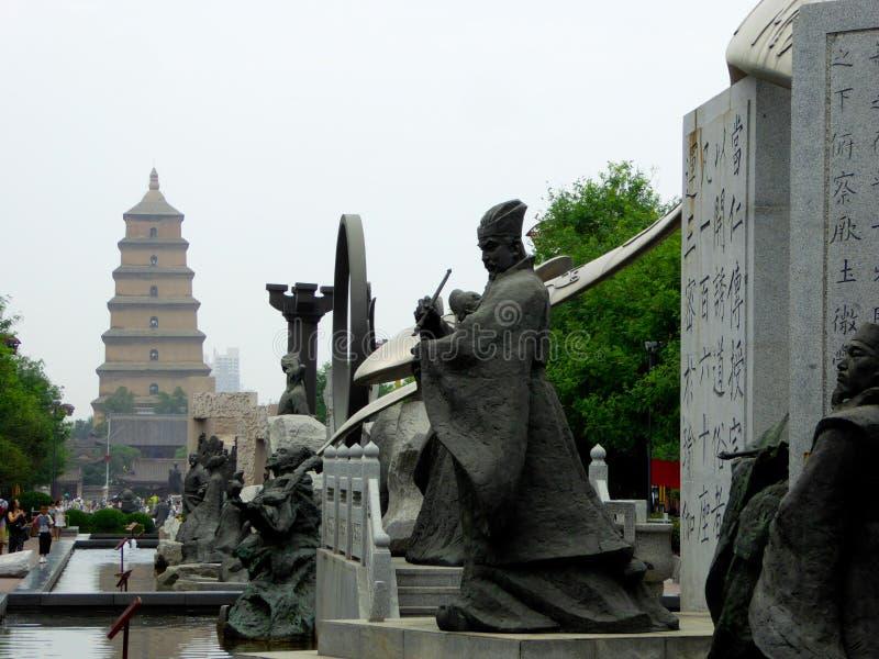 Figura escultura de la ciudad foto de archivo