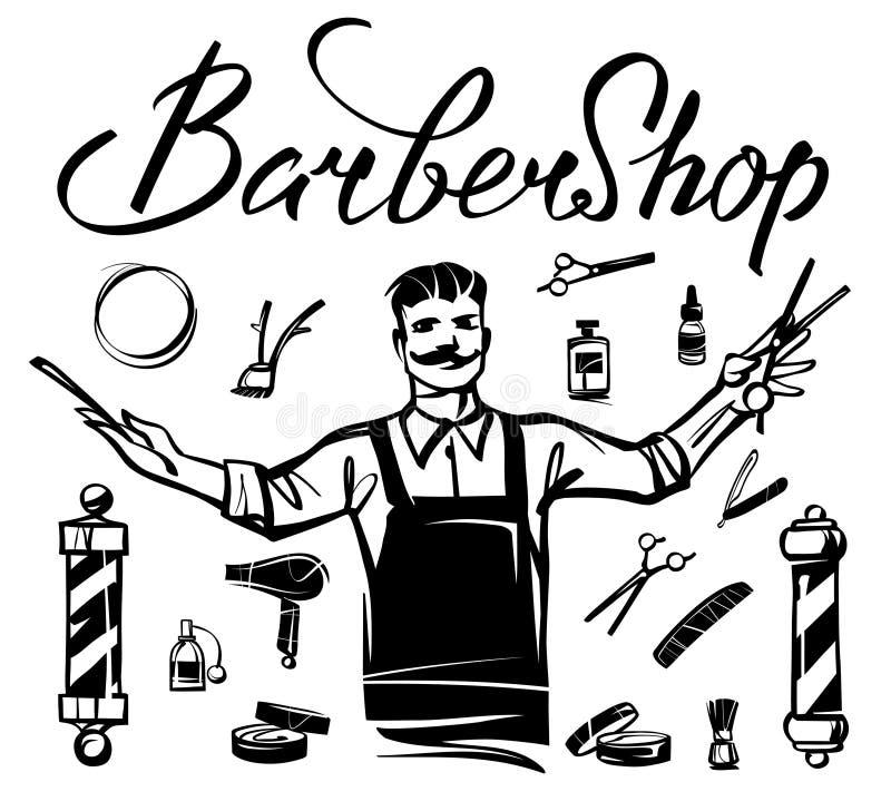 Figura herramientas profesionales de la barbería de los peluqueros stock de ilustración