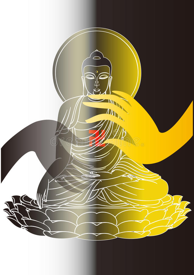 The figure of Buddha of light and dark. This is an abstract painting, a Buddha sitting meditation on lotus.Also believe in Buddhism all things are opposite stock illustration