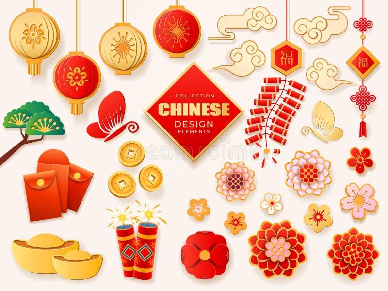 Fije de elementos asiáticos o chinos aislados del diseño ilustración del vector