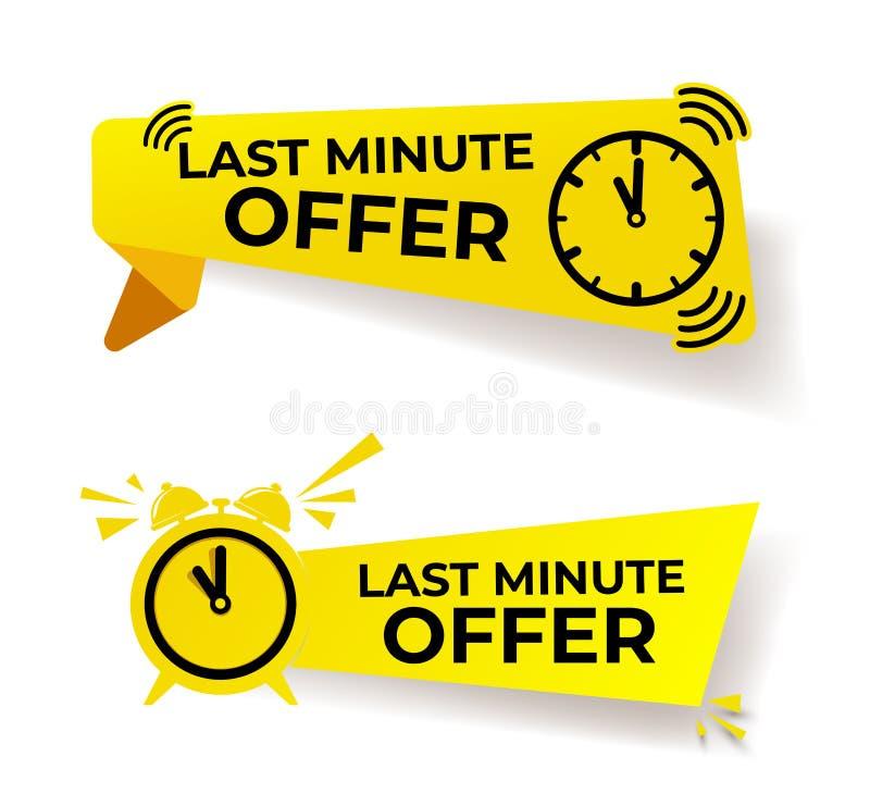 Fije de la muestra de última hora del botón de la oferta, etiqueta moderna plana amarilla, logotipo de la cuenta descendiente del stock de ilustración