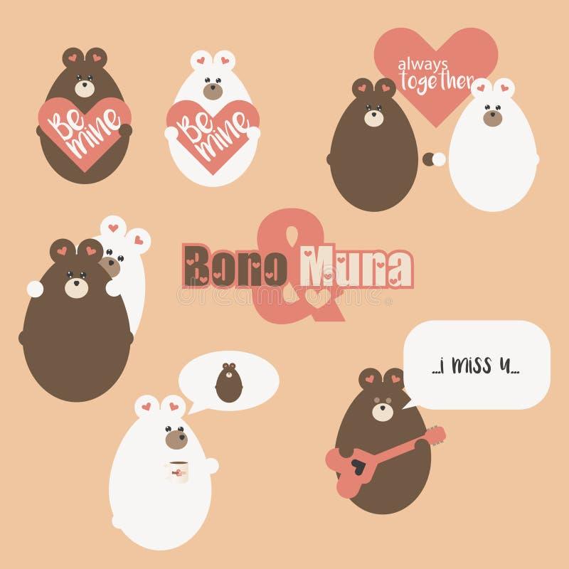 Fije de los osos de la tarjeta del día de San Valentín para su diseño Vector libre illustration