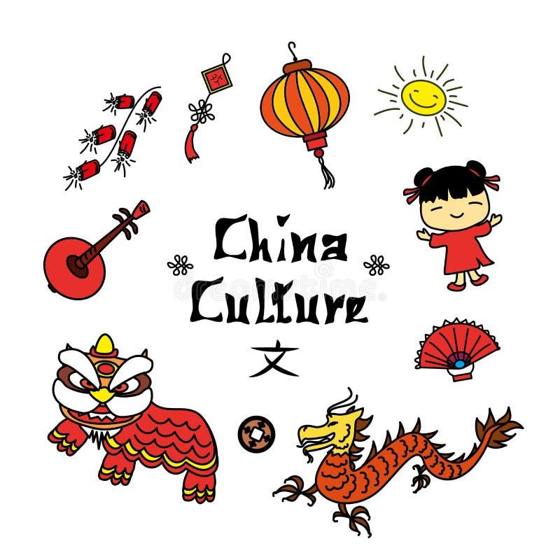 Fije el símbolo y el jeroglífico de China libre illustration