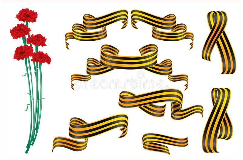 Fije la cinta de la orden de San Jorge libre illustration