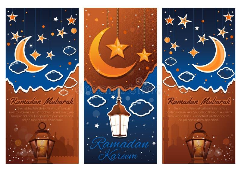 Fije las banderas del saludo para el mes santo del Ramadán ilustración del vector