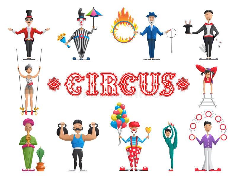 Fije a los ejecutantes de circo ilustración del vector