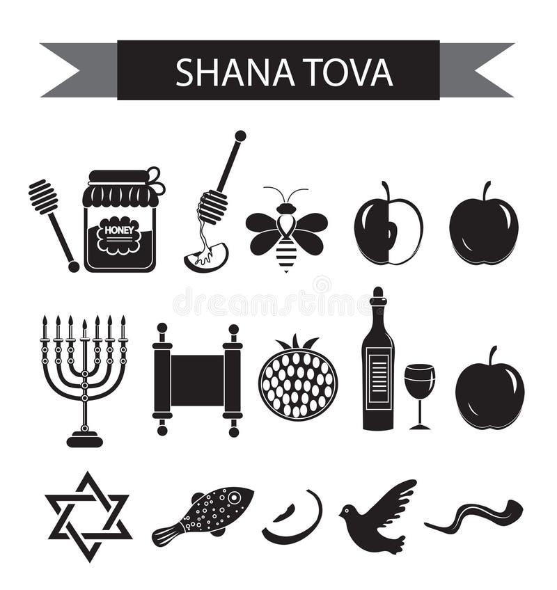 Fije los iconos en el Año Nuevo judío, icono negro de la silueta, Rosh Hashanah, Shana Tova Estilo plano de los iconos de la hist ilustración del vector