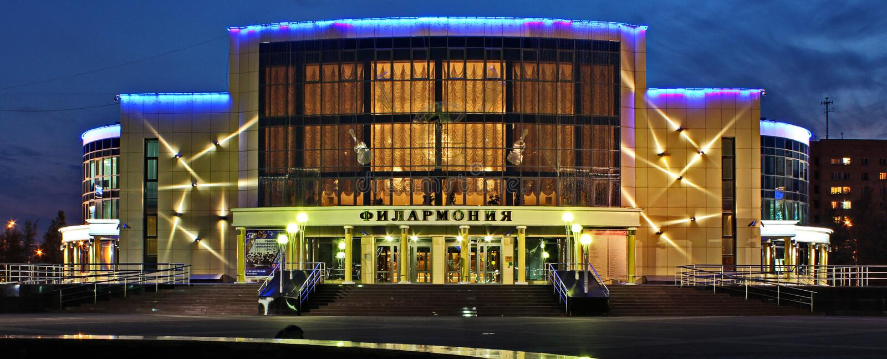 Filharmoniczny w wieczór w Surgut fotografia royalty free