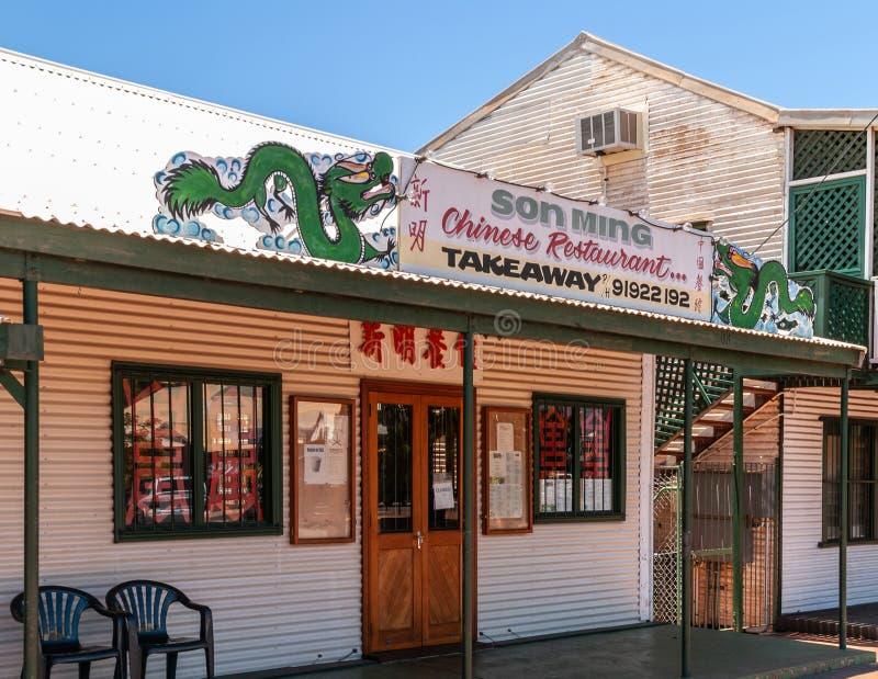 Filho Ming Chinese Restaurant em Broome, Austrália fotografia de stock royalty free