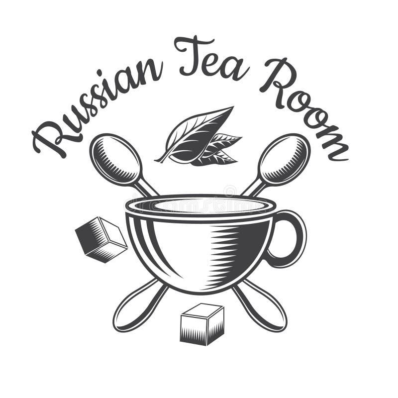 Filiżanka z herbacianymi liśćmi i przecinającymi łyżkami Logo dla kawiarni, teahouse, Rosyjski teahouse royalty ilustracja