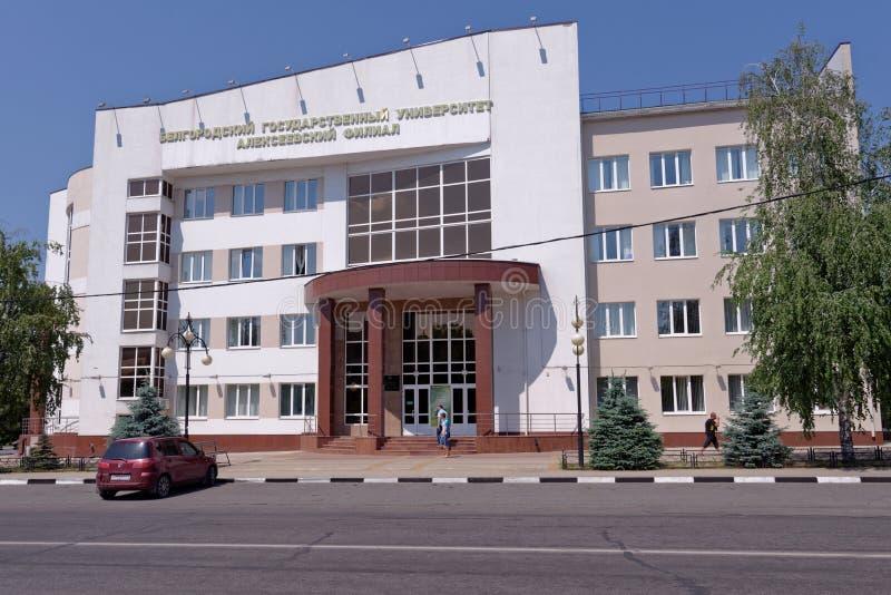 Filial av det Belgorod universitetet i Alekseevka royaltyfria foton