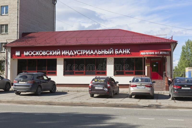 Filial av Moskva Industrial Bank på den Gagarin gatan i staden av Velsk, Arkhangelsk region arkivfoton