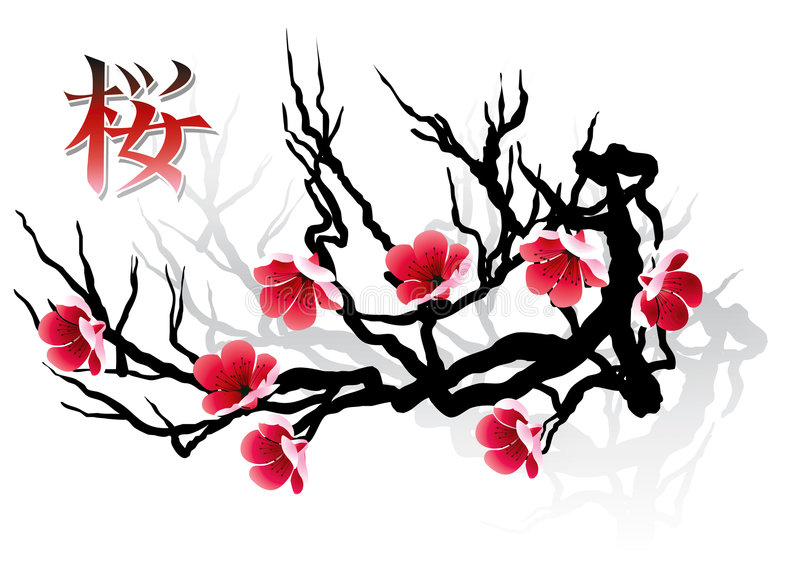 filialcalligraphy sakura royaltyfri illustrationer