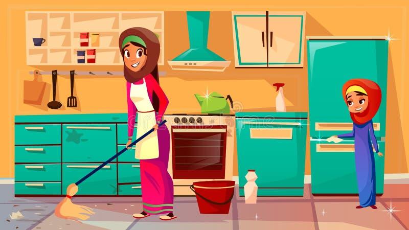 Fille arabe de mère de vecteur nettoyant ensemble illustration libre de droits