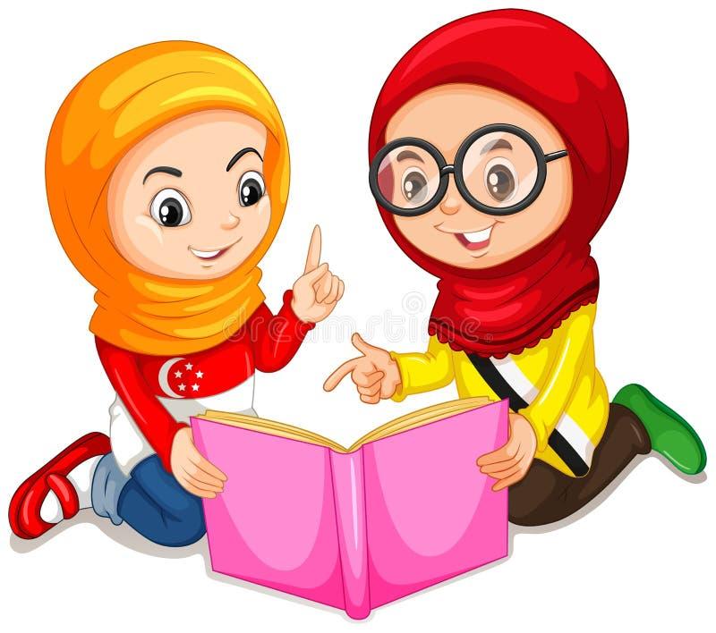 Filles musulmanes lisant un livre illustration stock