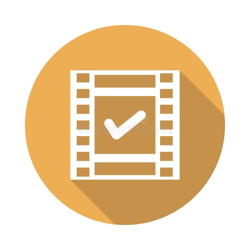 Film reell icon. Film reel Glyphs Shadow Icon stock illustration