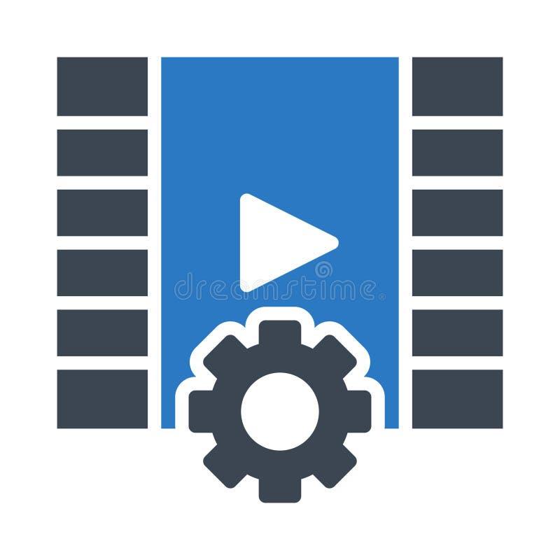 Filmstrip录影设置的纵的沟纹颜色传染媒介象 库存例证