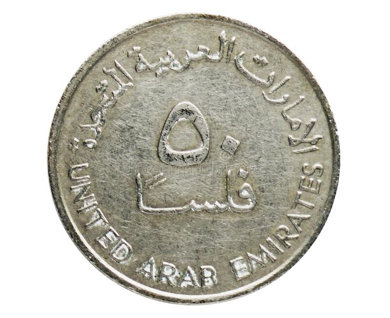 50 Fils coin, 1973~Today - Dirham - Circulation serie, Bank of United Arab Emirates. Obverse, issued on 1973. Isolated on white stock photo
