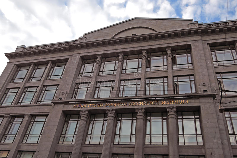 Finance Ministry of the Russian Federation royalty free stock photography