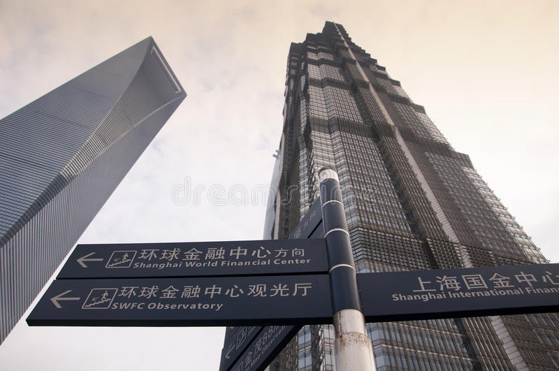 Financial Center and Jin Mao Building. A sign with the English and Chinese names of the Financial Center and Jin Mao Building in the background. They are located royalty free stock photos