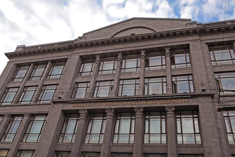 Finansowy ministerstwo federacja rosyjska fotografia royalty free
