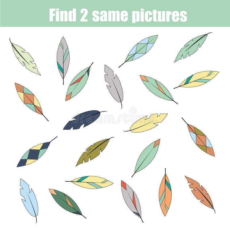 Finden Sie das gleiche Bildkinderlernspiel stock abbildung