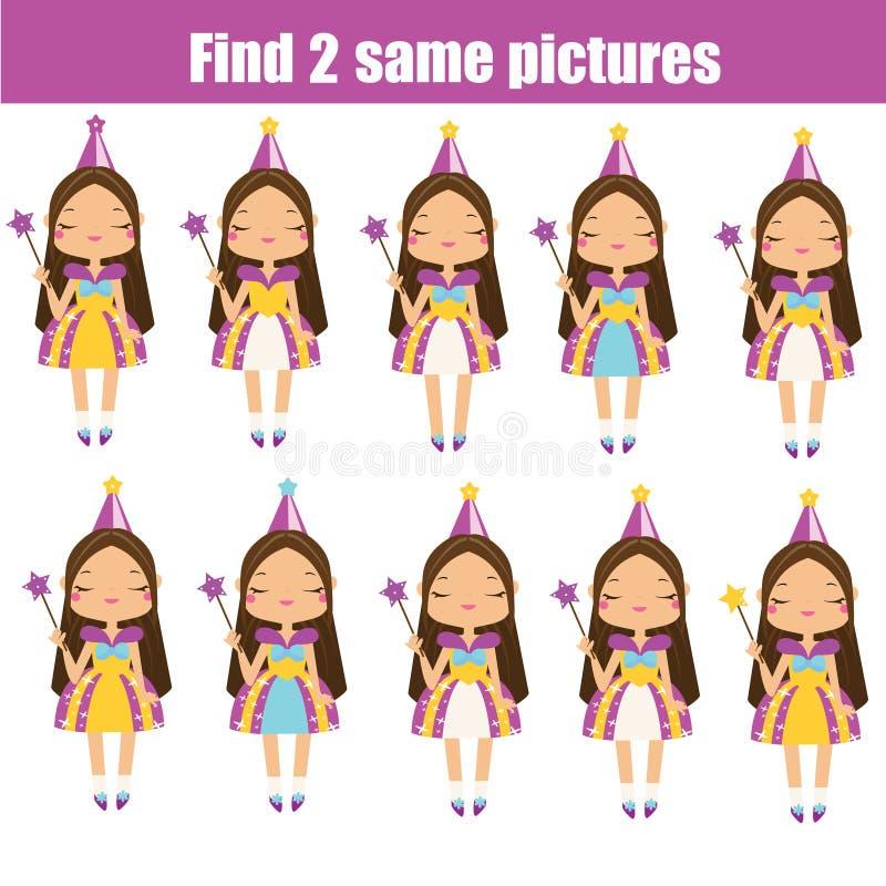 Finden Sie das gleiche Bildkinderlernspiel Finden Sie die gleiche Prinzessin vektor abbildung