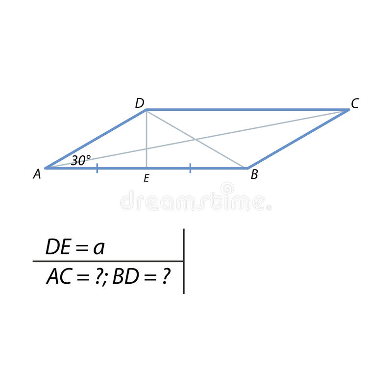 Finding a diagonals parallelograms. The height of the parallelogram drawn from the vertex of the obtuse angle is equal to a direction and divides in half. The stock illustration