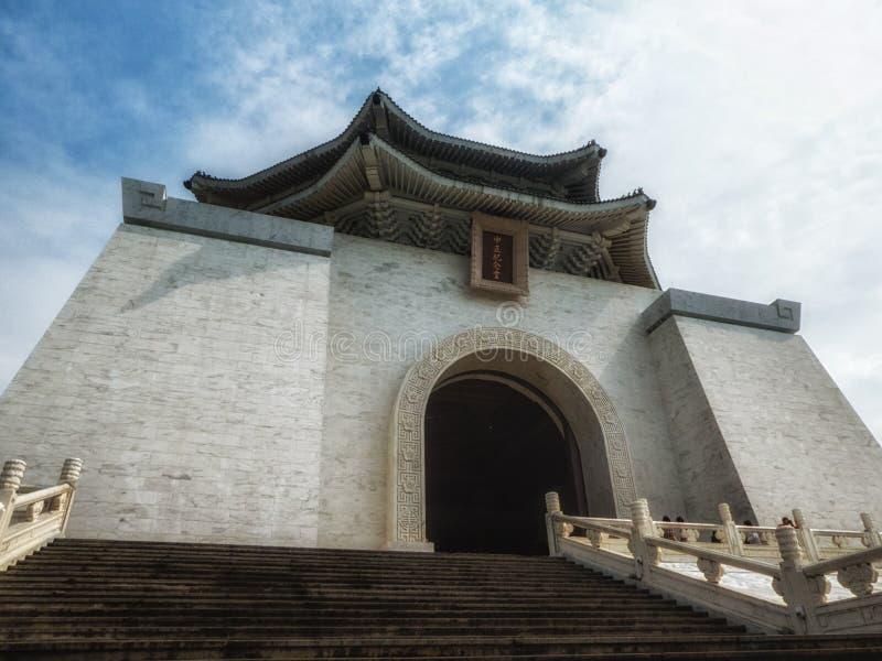 Fine del memoriale della Cina Taiwan Taipei Chiang Kai Shek su fotografia stock libera da diritti