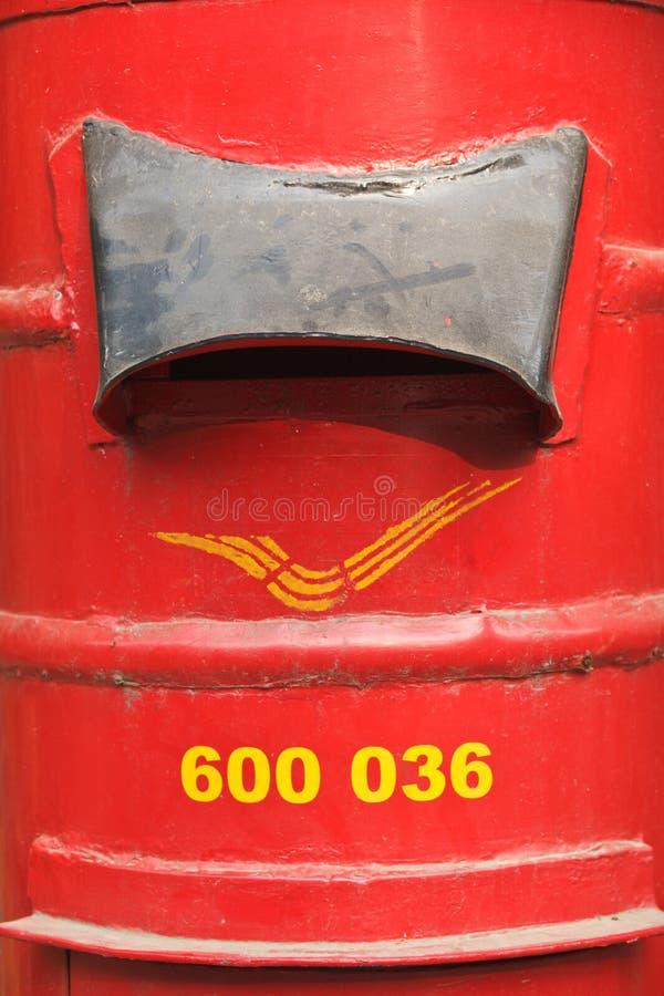 Fine indiana del letterbox in su fotografie stock libere da diritti