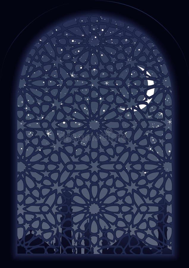 Finestra araba illustrazione vettoriale
