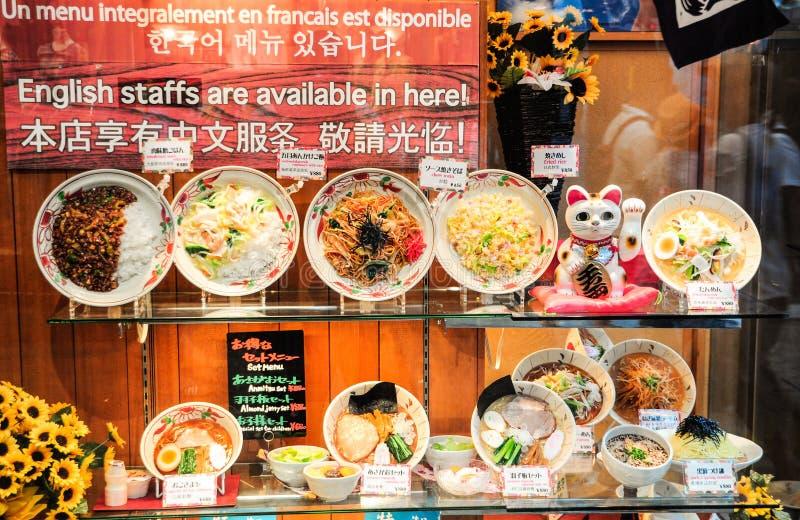 Finestra di un ristorante giapponese a Tokyo fotografia stock libera da diritti